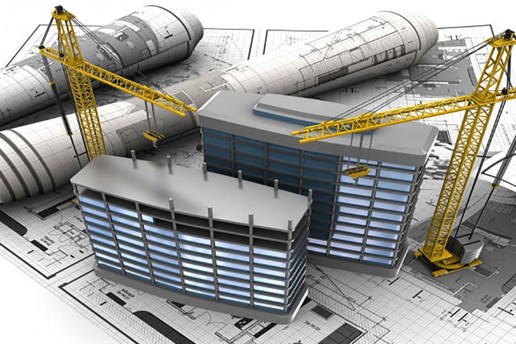 """Cеминар """"Определение объектов капитального строительства."""""""