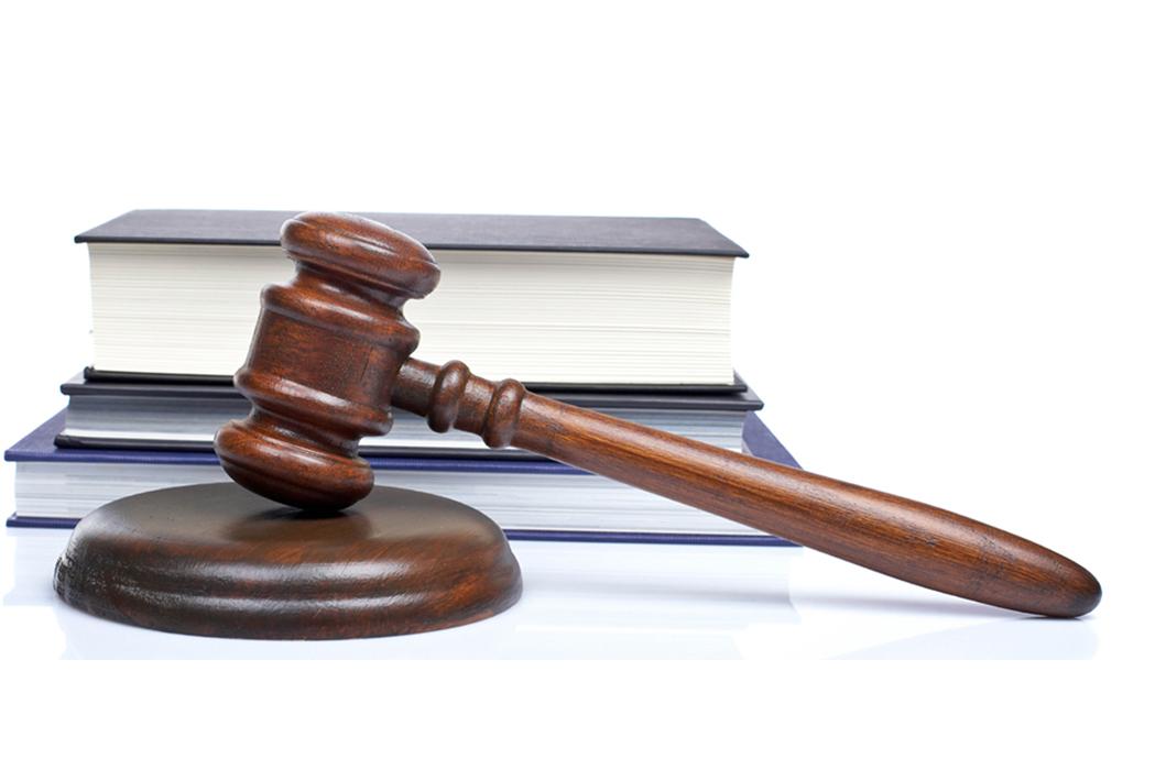 Экономическая судебная экспертиза